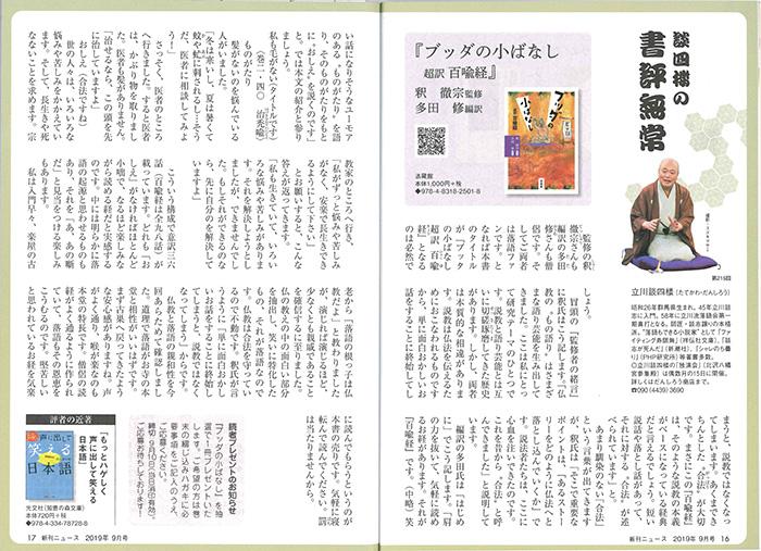 http://www.hozokan.co.jp/cgi-bin/hzblog/sfs6_diary/2878_1.jpg