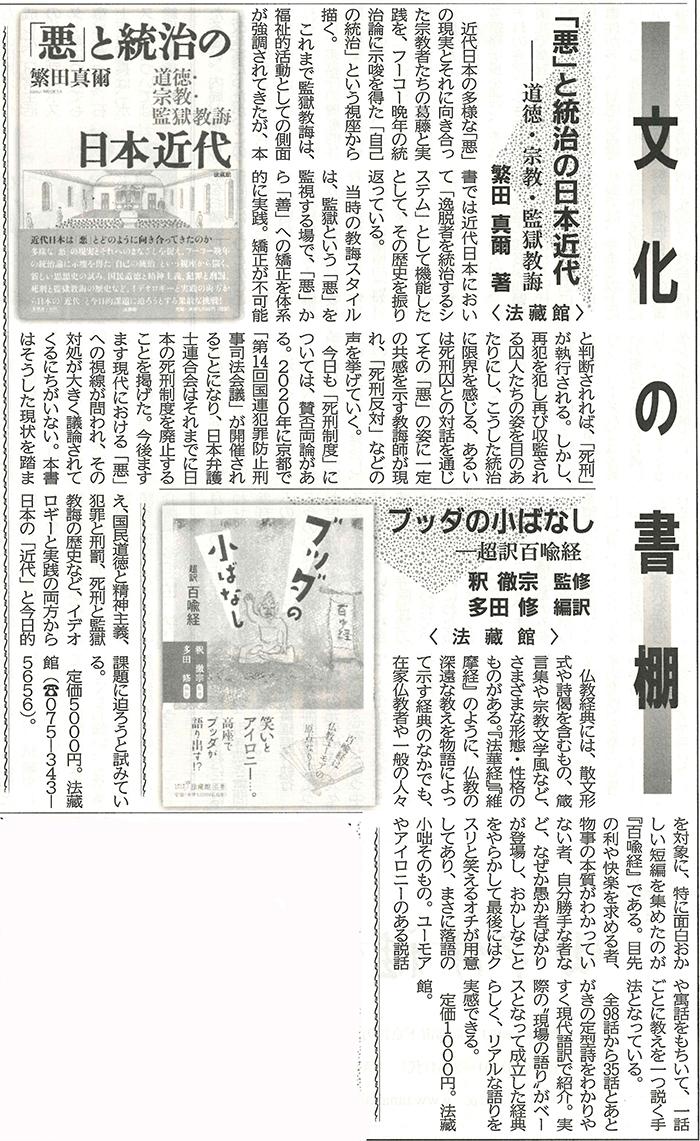 http://www.hozokan.co.jp/cgi-bin/hzblog/sfs6_diary/2914_1.jpg