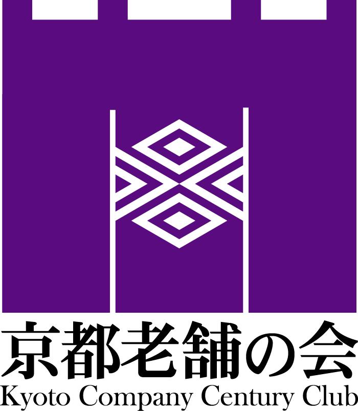 京都老舗の会とは